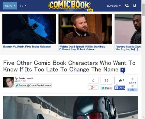もしもその名前を変えるならあまりに遅く知っていたい5人のコミックキャラクター!