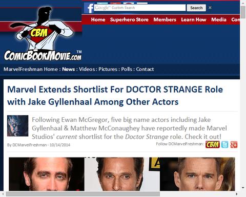 マーベルは映画「ドクター・ストレンジ」で俳優ジェイク・ジレンホールを含む主役の候補者リストを広げる!
