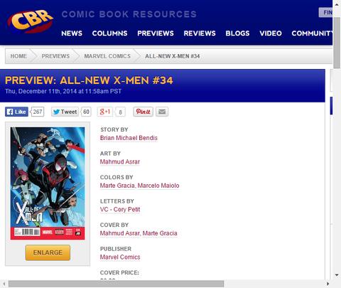 アルティメットユニバースの冒険は続く!オールニュー・X-MEN #34のプレビュー画像が更新!