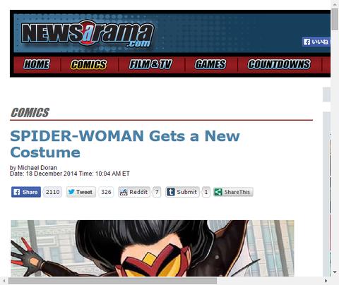 スパイダーウーマンの新たなコスチューム姿が公開!