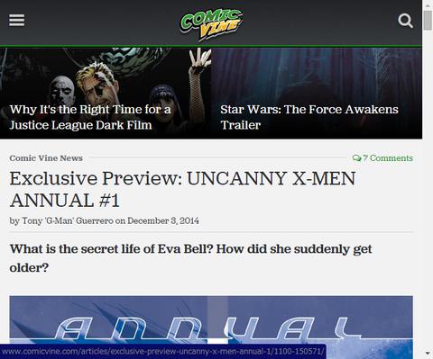 アンキャニー・X-MEN・アニュアル #1のプレビュー画像が更新!