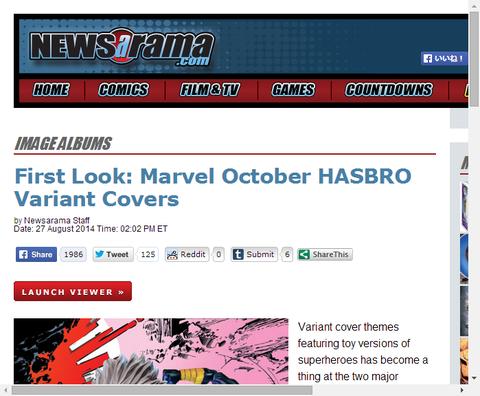 10月のハスブロとコラボのヴァリアントカバーリスト!
