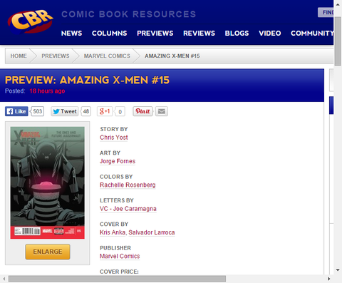 その大きなブーツを履くのは誰だ!?アメイジング・X-MEN #15のプレビュー画像が更新!