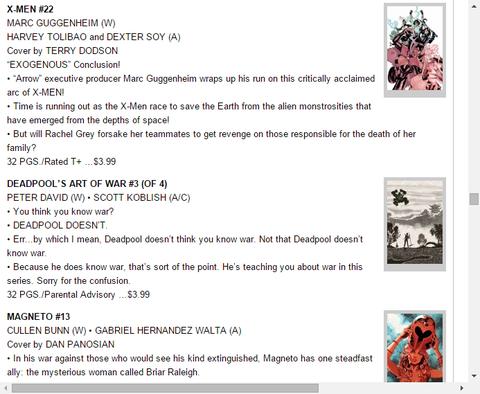 「エクサジネス」ストーリーの結論!X-MEN #22のプレビュー!