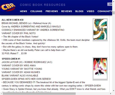 早急にブラック・ヴォルテックスの秘密を解読せよ!オールニュー・X-MEN #38のプレビュー!