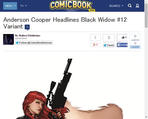 アンダーソン・クーパーが本人役で登場する「ブラック・ウィドウ #12」のヴァリアントカバー!