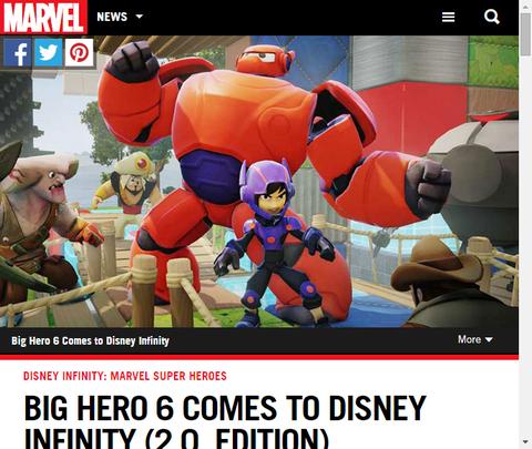 ビッグ・ヒーロー6(ベイマックス)がゲーム「ディズニーインフィニティ」にやってくる!