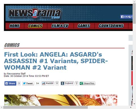 アンジェラ:アスガーズ・アサシン #1のヴァリアントカバーが公開!