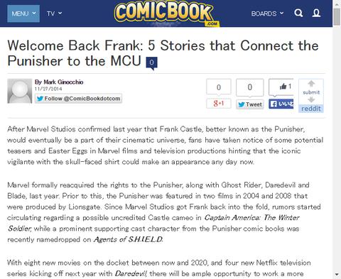 パニッシャーがマーベル・シネマティック・ユニバースにつながる5つのストーリー!