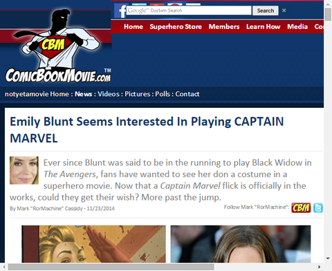 エミリー・ブラントはキャプテン・マーベルを演じることに興味を持っているようだ!