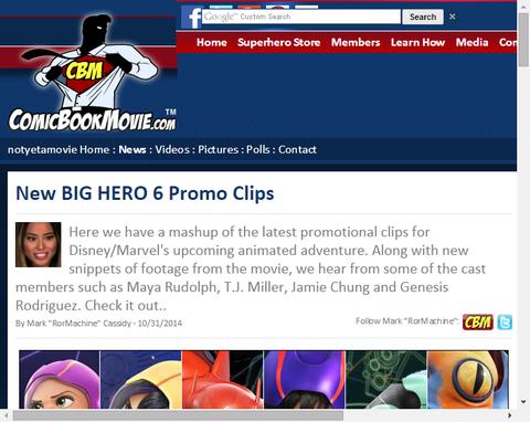 映画「ビッグ・ヒーロー・6(ベイマックス)」の新たなプロモクリップ映像が公開!