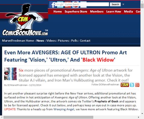 映画「アベンジャーズ:エイジ・オブ・ウルトロン」の『ヴィジョン』、『ウルトロン』、『ブラック・ウィドウ』の新たなプロモアートが!
