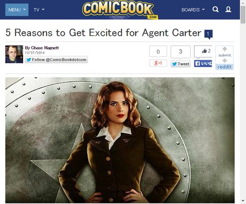 ドラマ「エージェント・カーター」のために興奮している5つの理由!