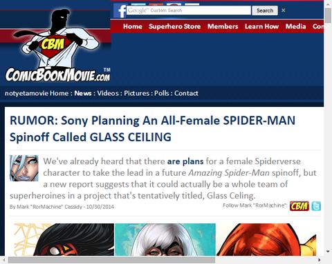 グラス・セイリングと呼ばれている女性スパイダーマンのスピンオフを計画するソニー!