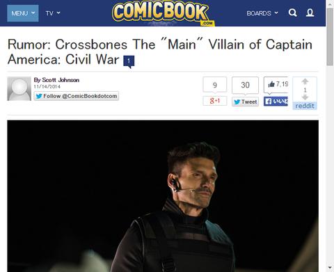 映画「キャプテン・アメリカ:シビル・ウォー」のメインヴィランはクロスボーンズになる!?