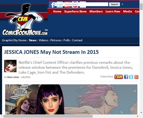 ドラマ「ジェシカ・ジョーンズ」は2015年に流れないかもしれない!