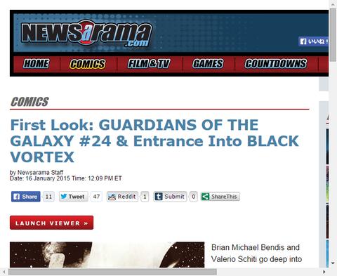 ブラック・ヴォルテックスに突入する「ガーディアンズ・オブ・ザ・ギャラクシー #24」のプレビュー画像が公開!