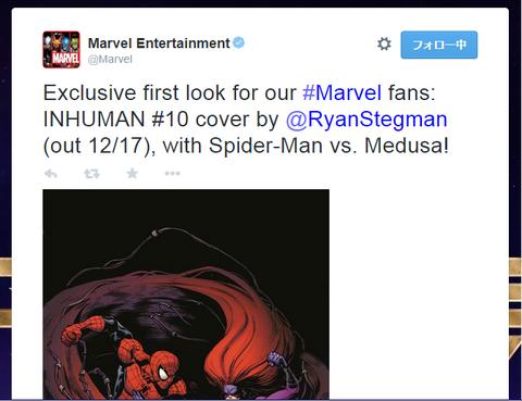 スパイダーマン対メデューサのインヒューマン #10のカバーを公開!