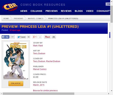 スターウォーズ:プリンセス・レイア #1のプレビュー画像が公開!