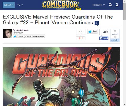 続くシンビオート・プラネットの脅威!ガーディアンズ・オブ・ザ・ギャラクシー #22のプレビュー画像が更新!
