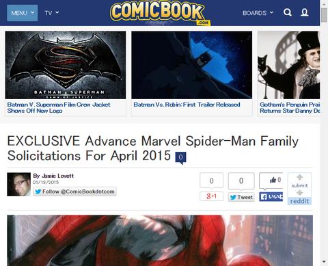 2015年4月に発売されるスパイダーマン系リーフのリスト!
