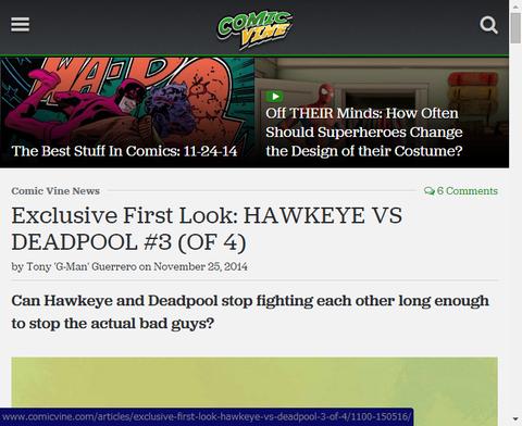 ホークアイ VS デッドプール #3のプレビュー画像が公開!