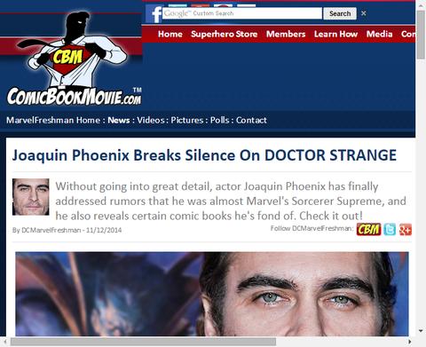 ホアキン・フェニックスはドクター・ストレンジについて沈黙を破る!