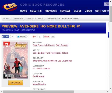 いじめをなくせ!アベンジャーズ:ノー・モア・ブリング #1のプレビュー画像が更新!