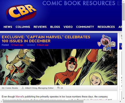 「キャプテン・マーベル」は12月に100巻を賛美する!