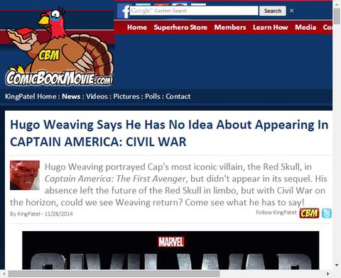 ヒューゴ・ウィーヴィングは映画「キャプテン・アメリカ:シビル・ウォー」に現れるか全く分からない!