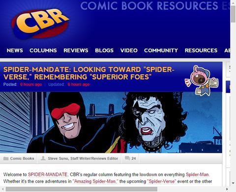 様々なスパイダーマンに「スパイダーバース」を導くニック・ロウのインタビュー!