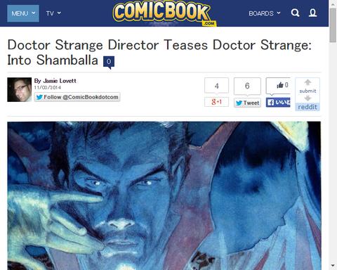 ドクター・ストレンジのディレクターは「ドクター・ストレンジ:イントゥ・シャンバラ」のティザー画像を公開!
