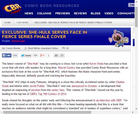 ケビン・ワダによる「シーハルク」のシリーズフィナーレを飾るカバーが公開!