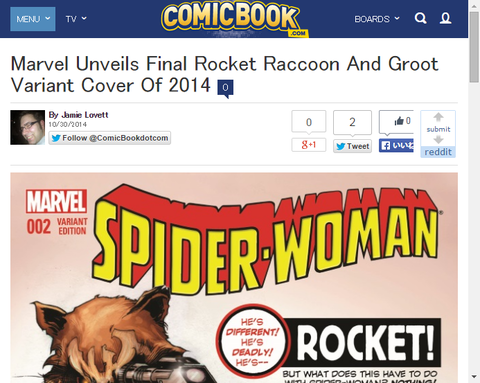 ロケットとグルートが登場するヴァリアントカバーの最後はスパイダーウーマン #2!