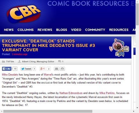 マイク・デオダートによる「デスロック #3」のヴァリアントカバーが公開!
