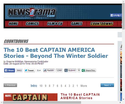 キャプテン・アメリカの10個のベストストーリー!