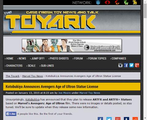 コトブキヤが映画「アベンジャーズ:エイジ・オブ・ウルトロン」に基づくARTFXとARTFX+スタチューを発売することを発表!