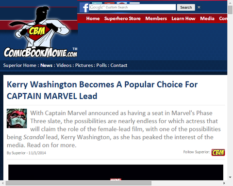 映画「キャプテン・マーベル」のキャスティングはどうなる!?まさかのケリー・ワシントンもありえるのか!?
