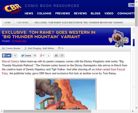 トム・レイニーによる「ビッグ・サンダー・マウンテン」のヴァリアントカバーが公開!