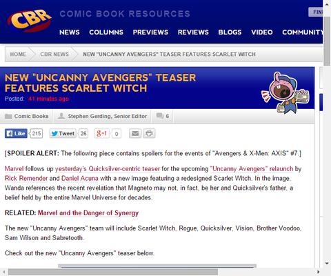 新たな「アンキャニー・アベンジャーズ」のスカーレット・ウィッチをフィーチャーしたティザー画像が公開!