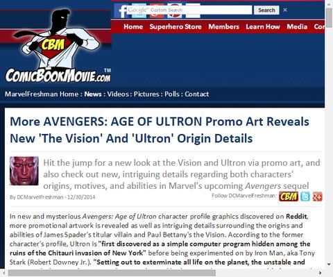 映画「アベンジャーズ:エイジ・オブ・ウルトロン」の『ヴィジョン』と『ウルトロン』に関する詳細がわかるプロモアートが公開!