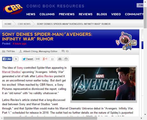 ソニーはスパイダーマン/アベンジャーズ:インフィニティ・ウォーの噂を否定!