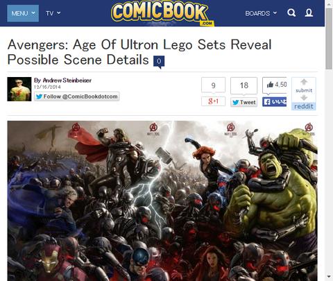 映画「アベンジャーズ・エイジ・オブ・ウルトロン」のレゴは明かされるシーンの詳細のセット!
