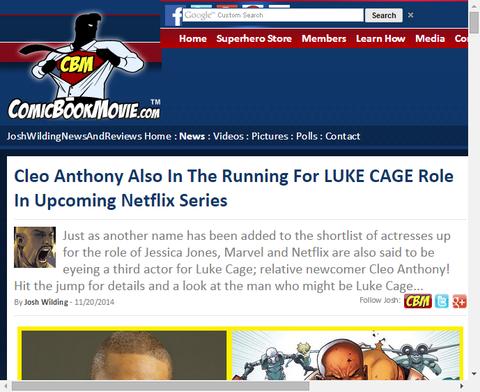 クリーオ・アンソニーもルーク・ケイジの役の候補に挙げられる!