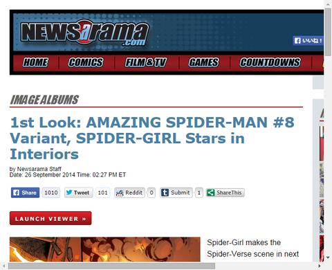 アメイジング・スパイダーマン #8のプレビュー!