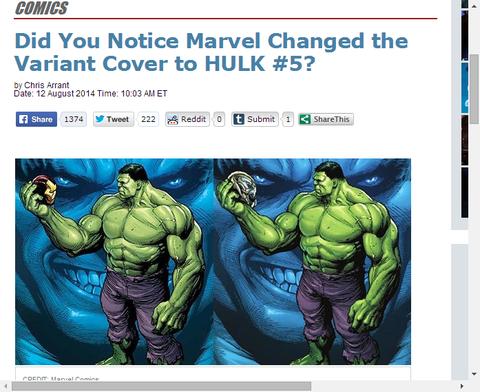 ハルク #5のヴァリアントカバーが変わっていた?