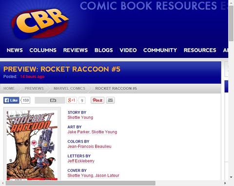 ロケットラクーン #5のプレビュー画像が更新!