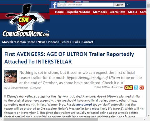 映画「アベンジャーズ:エイジ・オブ・ウルトロン」の映画「インターステラー」でトレーラーが公開される!
