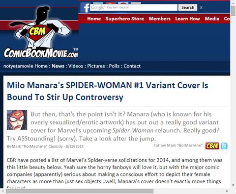 マイロ・マナラが描くスパイダーウーマン #1のヴァリアントカバー!