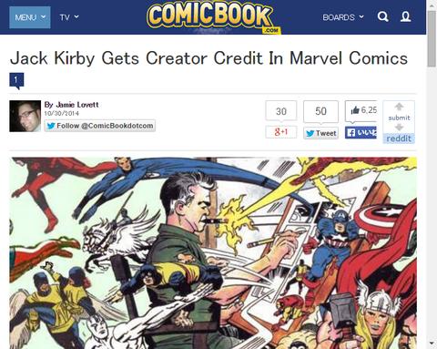 ジャック・カービーの名がマーベル・コミックのオールニュー・X-MENにクレジットされる!